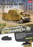 Sturmpanzer IV Brummbar САУ - 13525 Academy 1:35