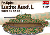 Pz.Kpfw.II Ausf.L Luchs легкий танк - 13526 Academy 1:35