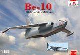 Бе-10 - 1452 Amodel 1:144
