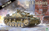 StuG III Ausf.G early штурмовое орудие - DW16001 Das Werk 1:16