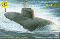 Курск АПКРРК проект 949а - 170075 Моделист 1:700