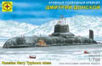 Дмитрий Донской ТРПКСН проекта 941 - 170076 Моделист 1:700