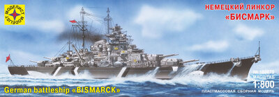 Бисмарк (Bismarck) линкор - 180079 Моделист 1:800