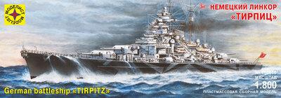 Тирпиц линкор - 180080 Моделист 1:800