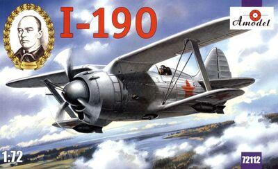 И-190 - 72112 Amodel 1:72