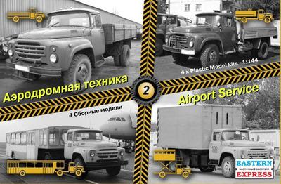 Набор аэродромной техники №2 (автомобили ЗИЛ) - 14601 Восточный Экспресс 1:144