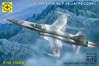 F-5E Агрессор истребитель - 207225 Моделист 1:72