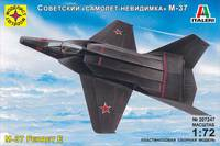 М-37 Самолет-невидимка - 207247 Моделист 1:72
