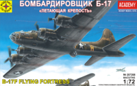 B-17 Летающая крепость - 207268 Моделист 1:72