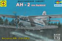 Ан-2 на лыжах многоцелевой самолет - 207269 Моделист 1:72