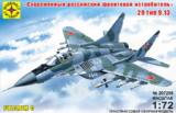 МиГ-29 фронтовой истребитель - 207280 Моделист 1:72