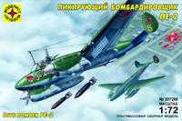 Пе-2 бомбардировщик - 207288 Моделист 1:72