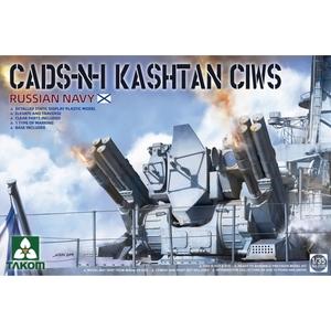 CADS-N-1 Kashtan (Каштан) CIWS - 2128 Takom 1:35