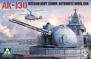 130mm Automatic Naval Gun AK-130 - 2129 Takom 1:35