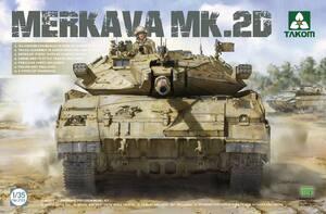 Merkava-2D (Меркава-2Д) Israel MBT - 2133 Takom 1:35