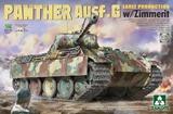 Panther Ausf.G Early средний танк - 2134 Takom 1:35