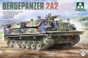 Bergepanzer 2A2 БРЭМ - 2135 Takom 1:35