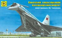 Советский сверхзвуковой пассажирский самолет Ту-144 - Моделист 1:144