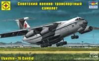 Ил-76 военно-транспортный самолет - 214479 Моделист 1:144