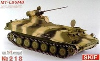 МТ-ЛБ 6МБ транспортер-тягач с 30-мм пушкой 2А42 - 218 SKIF 1:35