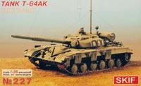 Т-64АК командирский танк - 227 Skif 1:35