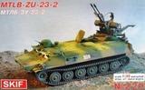 МТ-ЛБ Т-23-2 транспортер-тягач с ЗУ-23-2 - 229 SKIF 1:35