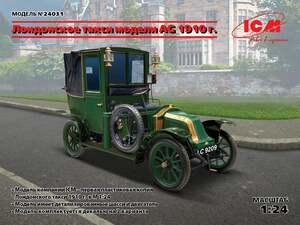 Лондонское такси модели AG 1910 - 24031 ICM 1:24