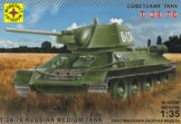 Т-34-76 средний танк образца 1942 - 303546 Моделист 1:35