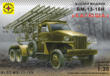 БМ-13-16Н Катюша РСЗО - 303548 Моделист 1:35