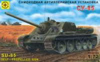 СУ-85 САУ - 307231 Моделист 1:72