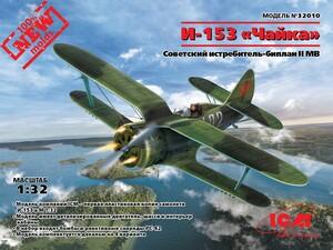 И-153 Чайка Советский истребитель-биплан - 32010 ICM 1:32
