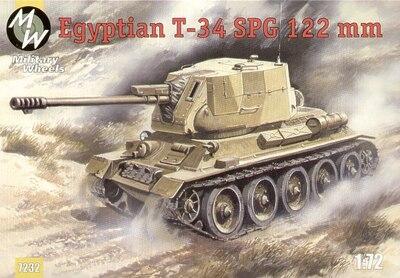 Т34 египетская САУ 122мм. Масштаб 1/72