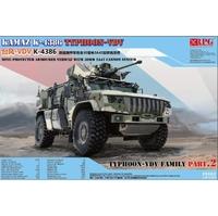 Тайфун-ВДВ К-4386 с модулем 30-мм 2А42 - 35002 RPG 1:35