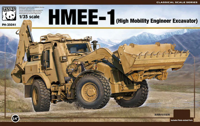 HMEE-1 инженерный экскаватор - PH35041 Panda Hobby 1:35