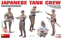 Японский танковый экипаж - 35128 Miniart 1:35