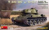 Т-34-85 завода №112 с пушкой Д-5Т весна 1944 - 35290 MiniArt 1:35