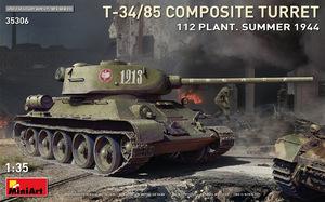 Т-34-85 завода №112 с композитной башней лето 1944 средний танк - 35306 MiniArt 1:35