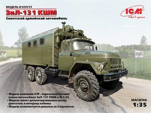 ЗиЛ-131 КШМ СА - 35517 ICM 1:35