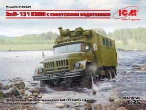 ЗиЛ-131 КШМ с водителями - 35524 ICM 1:35
