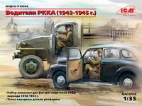 Водители РККА (1943-1945) - 35643 ICM 1:35