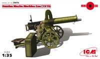 «Максим» станковый пулемет обр. 1910. 35674 ICM 1:35
