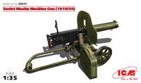 «Максим» станковый пулемет обр. 1910/30. 35675 ICM 1:35