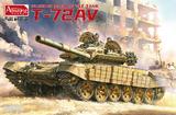 Т-72АВ основной танк - 35A041 Amusing Hobby 1:35