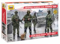 Вежливые люди российская современная пехота - 3665 Звезда 1:35