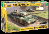 Т-14 Армата основной танк - 3670 Звезда 1:35