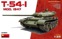 Т-54-1 средний танк образца 1947 - 37014 Miniart 1:35