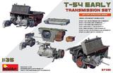 Т-54 ранний Трансмиссия- 37051 MiniArt 1:35