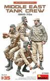 Ближневосточные Танкисты 1960-70 - 37061 MiniArt 1:35