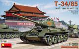 Т-34-85 обр.1945 завод №112 средний танк - 37091 MiniArt 1:35