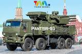 Панцирь-С1 российская система ПВО - 4644 Tiger Model 1:35